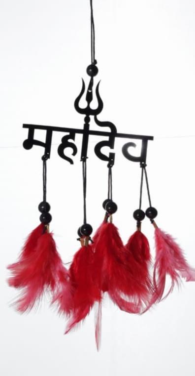 Handmade Mahadev Dream Catcher Red Feather 4