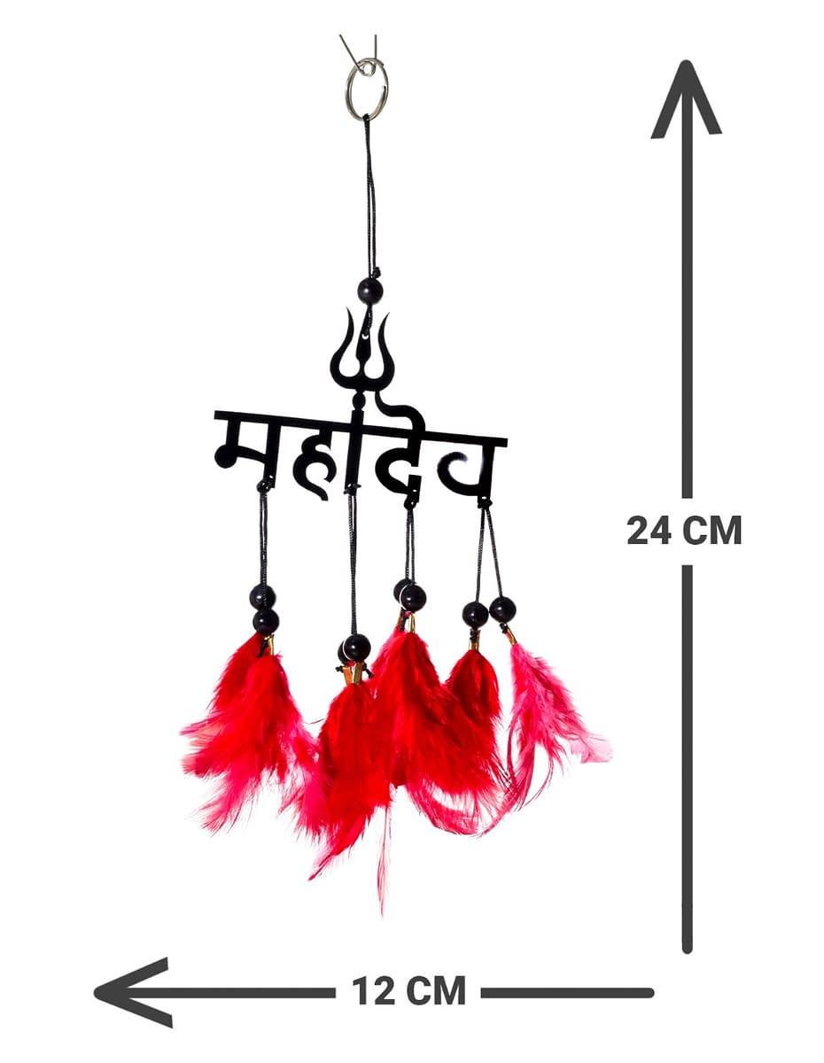 Handmade Mahadev Dream Catcher Red Feather 3