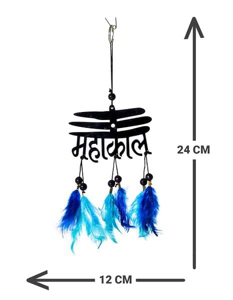 Handmade Mahakal Dream cather with Blue Feather
